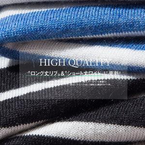 初秋超细羊毛休闲修身条纹针织衫短袖女装V领薄款上衣套头<span class=H>打底衫</span>