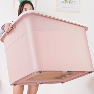 特大号塑料<span class=H>收纳箱</span>装衣服家用玩具整理箱有盖衣柜收纳盒储物厚箱子