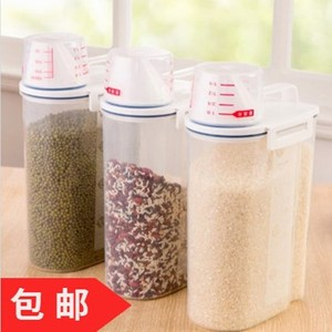 家居用品实用创意韩国厨房收纳神器居家日用品生活百货小商品批發