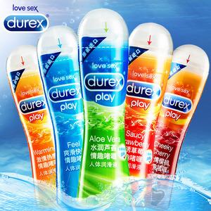 杜蕾斯 人体水溶性润滑剂液快感增强液男用抽插夫阴蒂刺激快房事