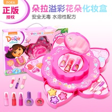 Children's Cosmetics Set Non-toxic Girl Princess Over the Home Toys Girl Students Perform Color Cosmetic Box Gifts