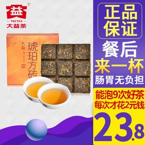 大益普洱茶熟茶特级普洱茶茶砖小茶砖大益琥珀方砖正品勐海茶厂