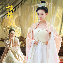 Coca-butterfly film and television costumes showcase the costume of Empress Yang Weitong's imperial concubine in Tang Dynasty's Mandarin dress and Chinese Fairy Dress