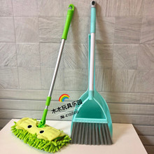 Children's broom, dustpan, mop, mini broom, corner cleaning, baby sweeping, toy combination