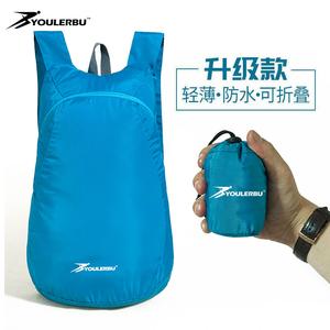 皮肤包超轻便携可折叠旅行包双肩包女登山徒步书包运动户外<span class=H>背包</span>男