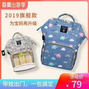 宝妈带娃出门包包女多功能大容量婴儿背包外出双肩时?#26032;?#22920;母婴包