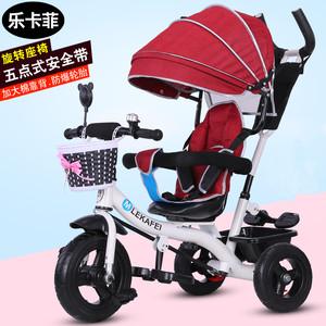儿童三轮车脚踏车1-3-5岁大号单车男女宝宝手推车童车<span class=H>自行车</span>包邮