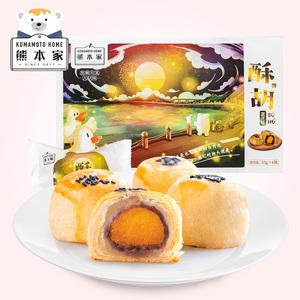 熊本家蛋黄酥55g*6枚大蜜蛋巨无霸蛋黄红豆麻薯手工糕点美食点心