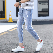 Summer thin hole-in-the-hole jeans Men's fashion brand skinny little-footed beggar pants Men's Korean fashion ninth-minute pants students