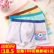 Boys'underwear, children's flat pants, pure cotton, middle-aged, old and young children's cotton shorts, baby's four-cornered pants