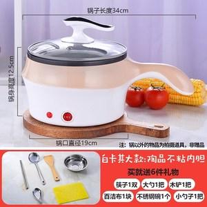 煮泡面神器<span class=H>蒸蛋器</span>宿舍煮粥家用迷你煎蛋器电蒸锅厨房小电器早餐机