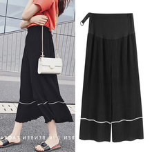 Pregnant women's broad-legged pants summer thin Fashion Chiffon pregnant women's pants thin wear nine-minute pants tide Maxia dress