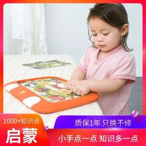 小米生态机器岛点读派 幼儿童英语早教机学习<span class=H>点读机</span>0-3-6岁学习机
