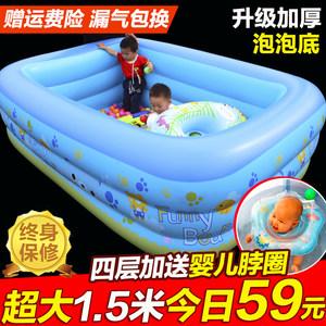 加厚儿童<span class=H>游泳池</span>家用宝宝婴幼儿家庭充气泳池超大号小孩洗澡戏水桶