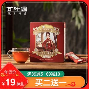甘汁园红糖姜茶姜汁红糖150g