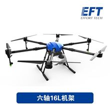 Unmanned aerial vehicle pesticide remote control aircraft agricultural remote control pesticide spraying unmanned aerial vehicle pesticide dispensing unmanned aerial vehicle
