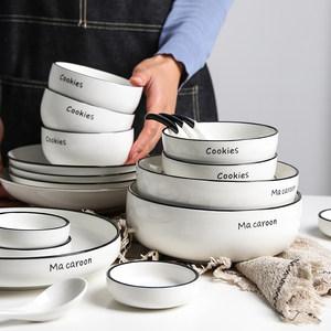 简约北欧风一人食家用2/4/6人陶瓷碗<span class=H>碟</span>餐具套装米饭碗餐盘汤碗勺