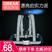 Anti-missing strap pulling rope baby ANTI-MISSING Bracelet shoulder strap safety ANTI-MISSING rope baby artifact Backpack