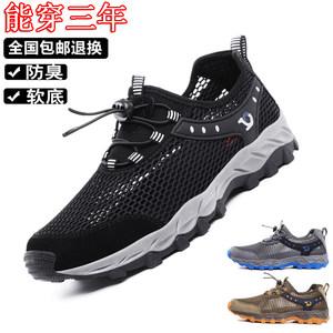 夏季网鞋男士透气镂空网眼鞋休闲运动网面鞋户外旅游登山网布男鞋