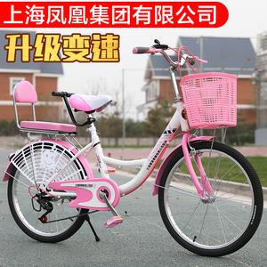 变速<span class=H>自行车</span>20寸22寸24寸男女式学生轻便通勤淑女公主成人复古单车