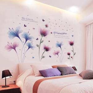 小清新墙花<span class=H>墙贴</span>纸卧室温馨房间装饰品墙壁纸自粘墙上贴画创意墙画