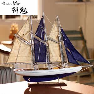 帆船模型拼装<span class=H>木船</span>摆件 实木质模型船工艺船一帆风顺60cm