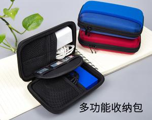 捷纳 数码收纳包2.5移动硬盘包保护套充电宝U盘数据线配件收纳包
