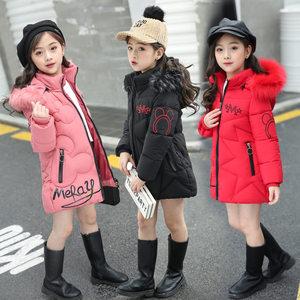 儿童冬装<span class=H>棉衣</span>外套5-6岁女童9小女孩洋气修身7加厚8中长款羽绒棉服