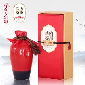 现货定制婚庆<span class=H>白酒</span>包装盒红色喜庆酒盒高端手工礼盒陶瓷酒<span class=H>瓶</span>一斤装