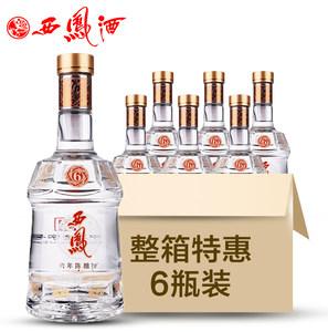 <span class=H>西凤酒</span>6年陈酿六年45度西风纯粮食酒绵柔凤香型白酒整箱特价6瓶