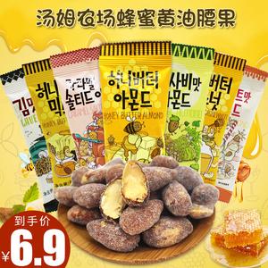 韩国进口汤姆农场<span class=H>腰果</span>仁蜂蜜黄油扁桃仁35g芥末杏仁味坚果零食