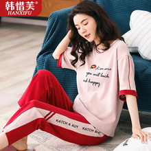 Sleepwear Female Summer Short Sleeve Pants Pure Cotton Thin Japanese Cute Half Sleeve Summer Two Suits Home Suit Can be Weared Outside
