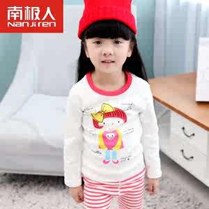 南极人童装秋冬装儿童加厚鹿绒保暖<span class=H>内衣</span>套装男童女童卡通两件套