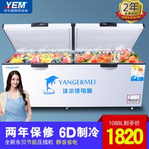 洋尔镁卧式<span class=H>冰柜</span>商用大容量家用冷柜冷藏冷冻双温节能冰箱茶叶雪柜