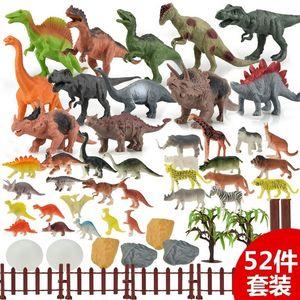奇趣塑料孩子塑胶模型小恐龙玩具橡胶恐龙化石硅胶孩子玩具家族