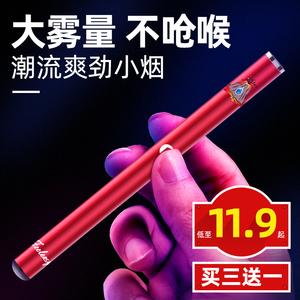 【非烟】一次性电子烟水果味