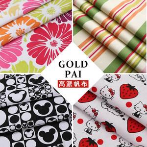彩色棉帆布 沙发布料 草莓kitty窗帘印花布料 桌布抱枕 卡通面料