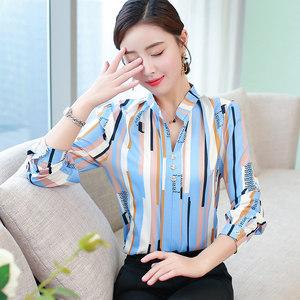 2019春装新款<span class=H>上衣</span>女时尚百搭休闲彩色竖条纹衬衫女长袖打底衫