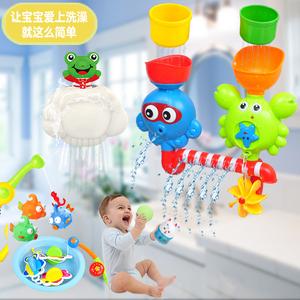 宝宝洗澡玩具儿童戏水玩具婴儿浴室沐浴套装喷水1-3岁螃蟹花洒