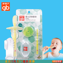 Good Kids Toothbrush 0-1-2-3 Years Old Children Training Primary Toothbrush Babies Silica Soft Fur Finger Cover