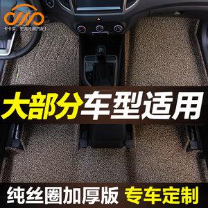 汽车丝圈<span class=H>后备箱垫</span>适配速腾名图福克斯crv卡罗拉比亚迪f3帝豪博越