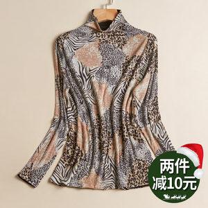 冬新款两面可穿毛衣进口澳洲超细羊毛<span class=H>打底衫</span>印花高领长袖针织衫女