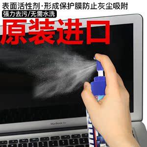 原装进口电子电视手机屏幕<span class=H>电脑</span>液晶显示器摄像相机镜头清洗清洁剂