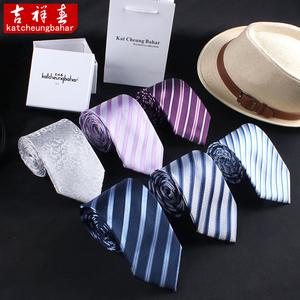 韩版条纹商务正装职业领带