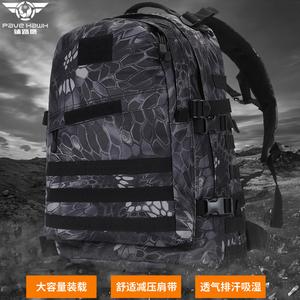 特种兵战术<span class=H>背包</span>男3D攻击包作战包双肩登山包男女户外旅行包迷彩包