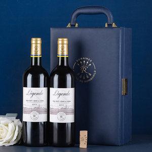拉菲<span class=H>红酒</span> 法国拉菲原瓶进口传奇圣爱美乐<span class=H>干红</span>葡萄酒2支皮<span class=H>礼盒</span>装