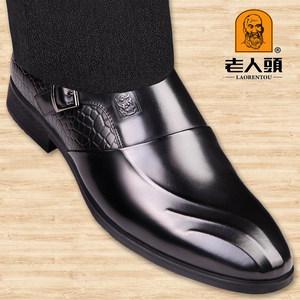 老人头皮鞋男士春季商务正装 真皮英伦套脚青年<span class=H>男鞋</span> 头层<span class=H>牛皮</span>婚鞋