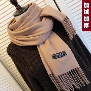 韩版围巾女<span class=H>秋冬</span>季纯色仿羊绒流苏加厚长款百搭两用学生保暖大披肩