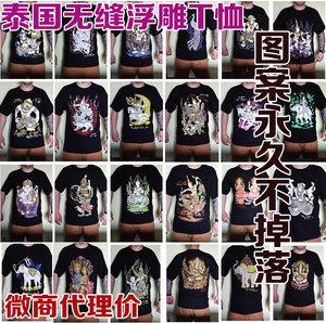 泰国短袖潮流夏季<span class=H>T恤</span>男女情侣纯棉 大象神3D立体胶印浮雕印花无缝