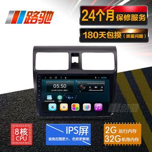 安卓8.1 10.1寸 8核 IPS 铃木雨燕2005-2016 车载GPS导航一体机